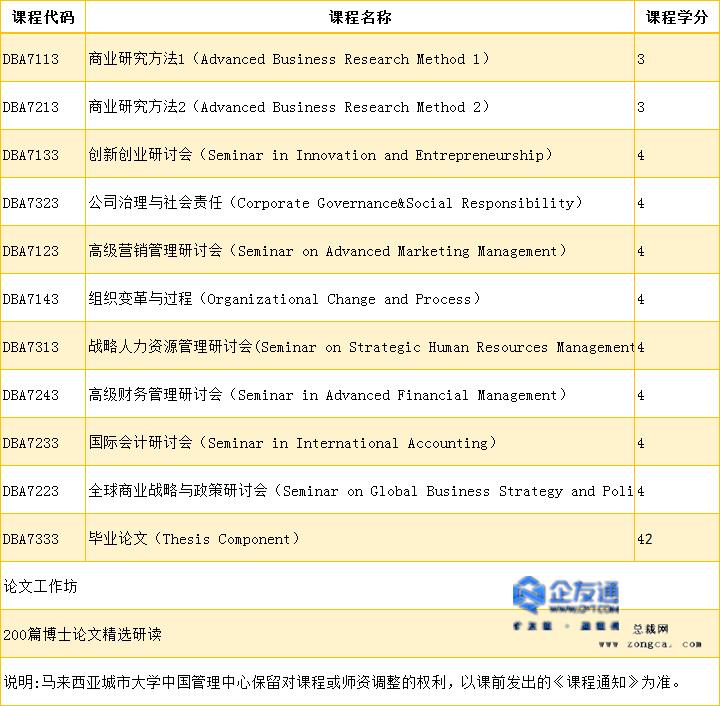 6H710P7%FAR3XR(WVBF3)QJ_副本.png