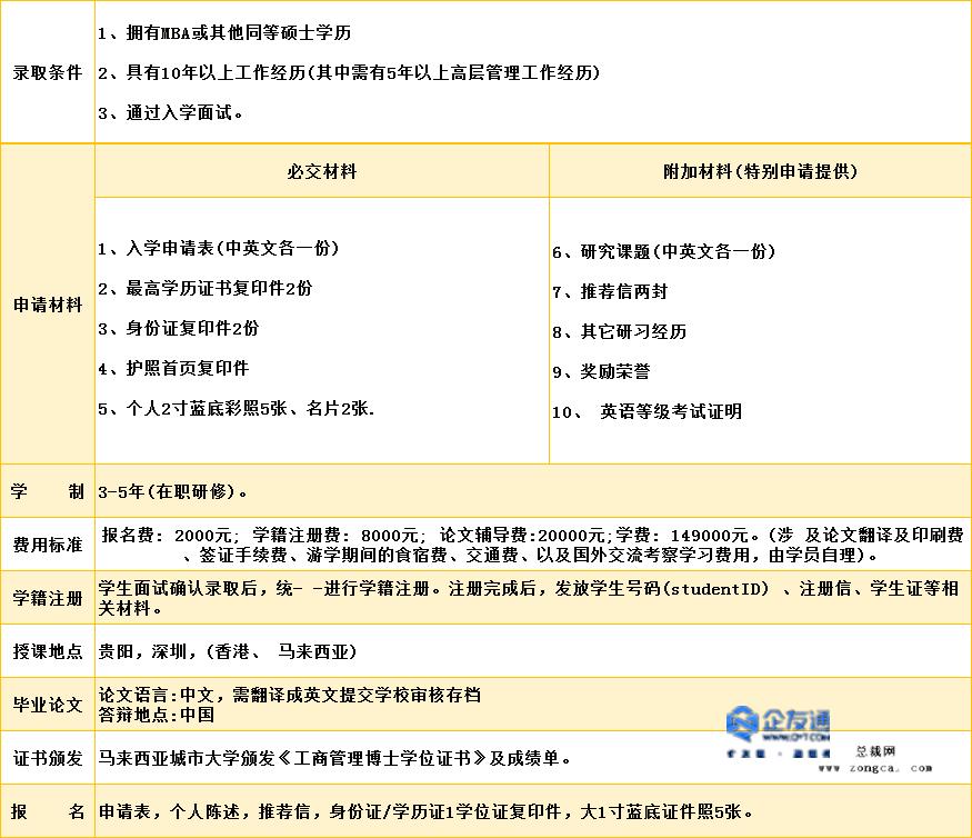 116H710P7%FAR3XR(WVBF3)QJ_副本.png